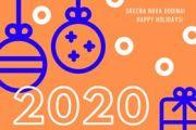 Centar lokalne demokratije LDA želi vam srećne praznike i uspešnu 2020. godinu!